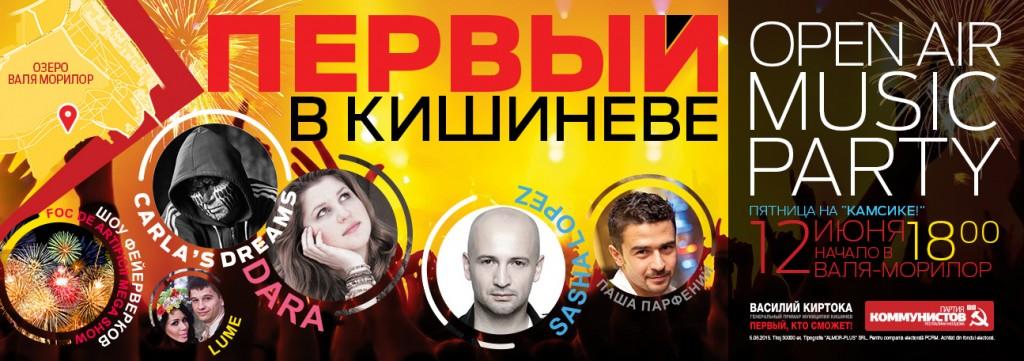 invitation_ru