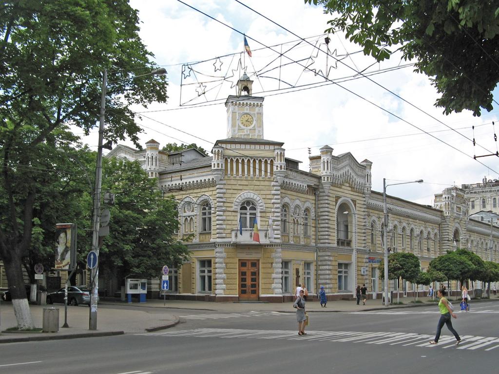 Chisinau_primaria_1